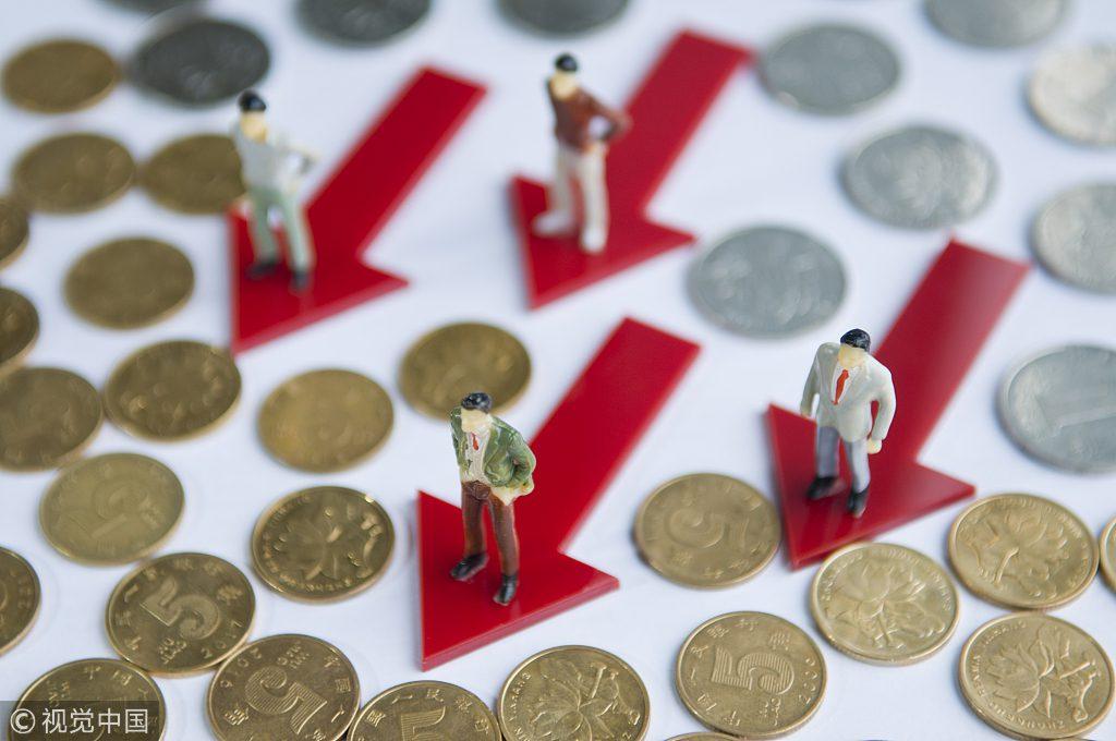 国资委:提高国有资本回报 推动资本预算市场化运作-《国资报告》杂志
