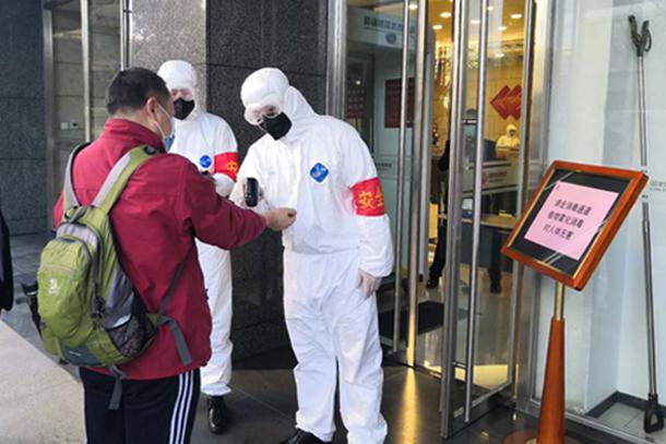国家能源集团置业公司:严格执行北京疫情防控要求确保辖区联防联控精准到位-《国资报告》杂志