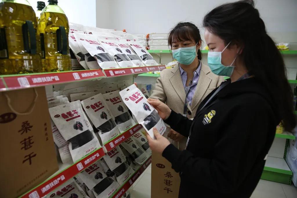 中国大唐消费扶贫稳增收 助力打赢脱贫攻坚战-《国资报告》杂志