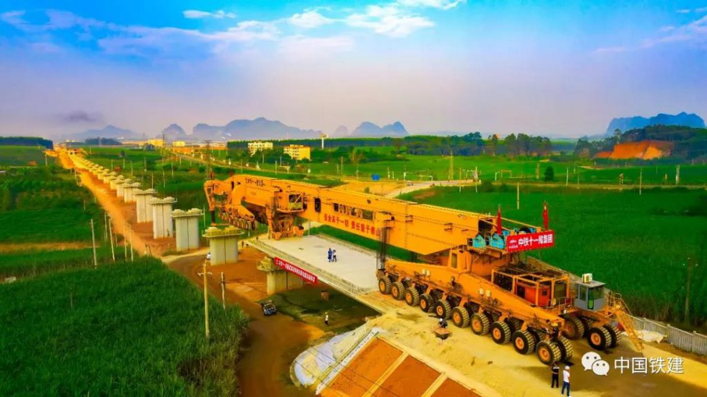 你的努力,是中国铁建雄心壮志的底气-《国资报告》杂志