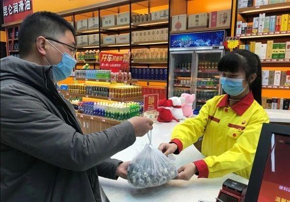 中国石油品牌价值达380亿美元-《国资报告》杂志