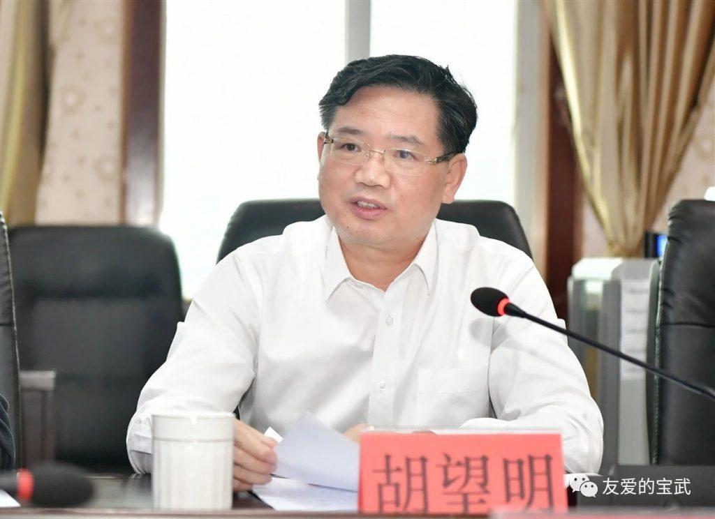 胡望明赴云南宁洱县、广南县调研定点扶贫工作-《国资报告》杂志