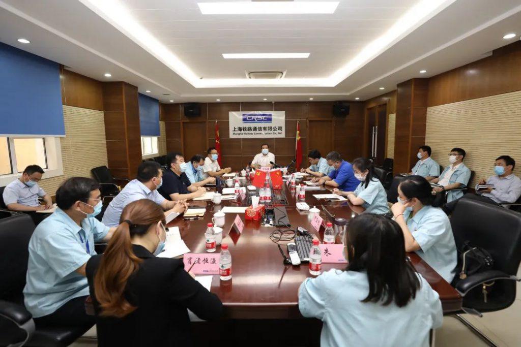 加油把舵鼓劲!北京工业集团奋力谱写高质量发展新篇章!-《国资报告》杂志