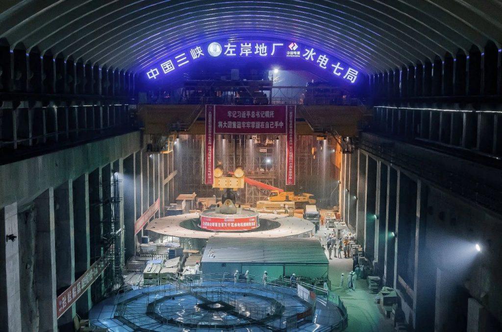 全球首台百万千瓦水电机组转轮完成吊装-《国资报告》杂志