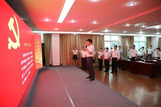 """""""云游""""红色景点,重温入党誓词,在汉央企这样过七一-《国资报告》杂志"""