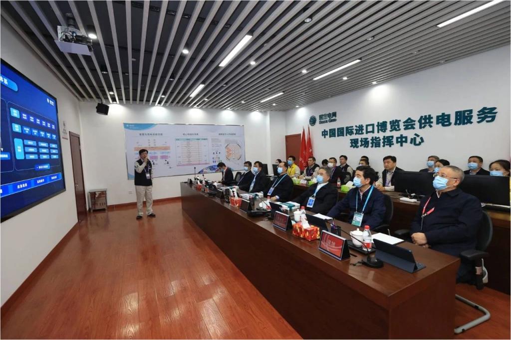 毛伟明董事长赴国网上海电力检查第三届中国国际进口博览会供电保障工作-《国资报告》杂志