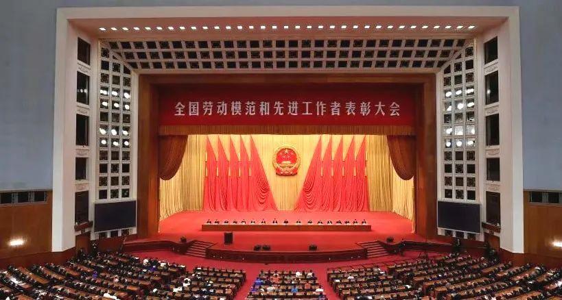 榜样!中国能建胡鹏荣获全国劳动模范称号-《国资报告》杂志