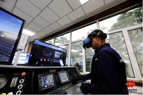 国家能源集团运用虚拟技术解决列车巡检实训难题-《国资报告》杂志